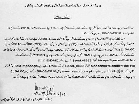 Peshawar BISE Board Press Release for Announcement of HSSC I and II Result 2018 Date - Online Inter Result FA FSc Exams