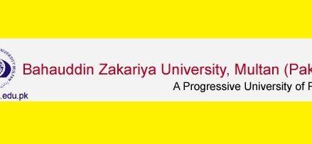 BZU Multan BA/BSC Annual Result 2018 Online