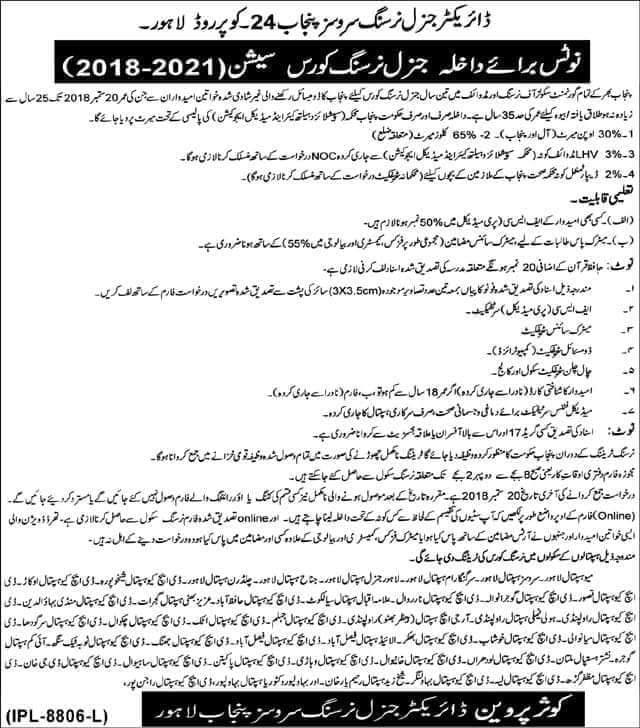Admission Open for General Nursing Course in Nishtar Hospital Multan and Others Institutions in Punjab - Last Date to Apply is 20 September 2018
