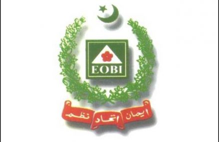 EOBI Pension Increased upto Rs 6500 for Pensioners