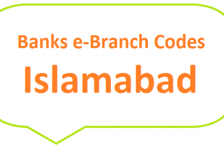 Banks e-Branch Codes Islamabad for new currency notes on Eid