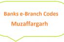 Muzaffargarh e-Branch Codes Alipur, Kot Addu, Jatoi MCB NBP HBL Fresh Notes 2019 on Eid ul Fitr 1440 SBP 8877 Service