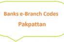 Pakpattan e-Branch Codes Arifwala, Qabula MCB NBP HBL Fresh Notes 2019 on Eid ul Fitr 1440 SBP 8877 Service