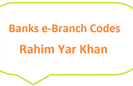 Rahim Yar Khan Banks e-Branch Codes Khanpur, Liaqatpur, Sadiqabad MCB NBP HBL Fresh Notes 2019 on Eid ul Fitr 1440 SBP 8877 Service