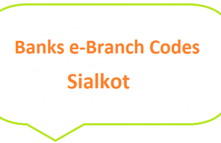 Sialkot Banks e-Branch Codes Pasrur, Daska MCB NBP HBL Fresh Notes 2019 on Eid ul Fitr 1440 SBP 8877 Service
