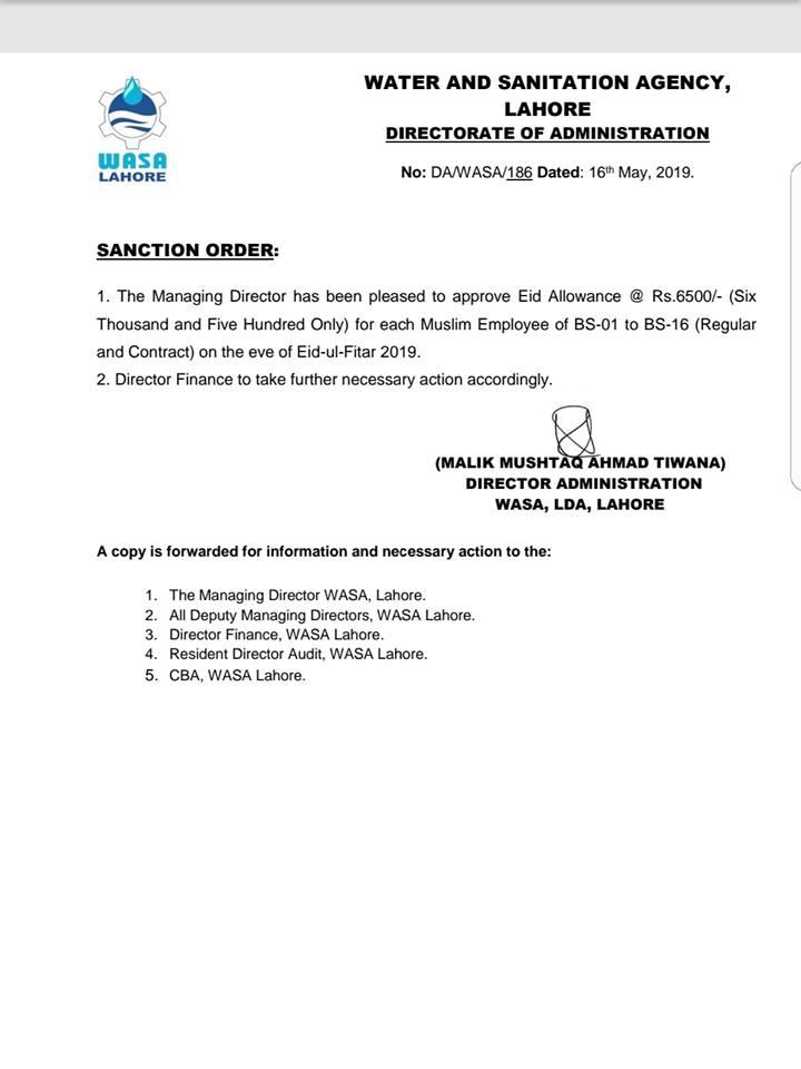 WASA Lahore Eidi Notification on Eid ul Fitr 2019 Rs 6500 Eid Allowance per Employee