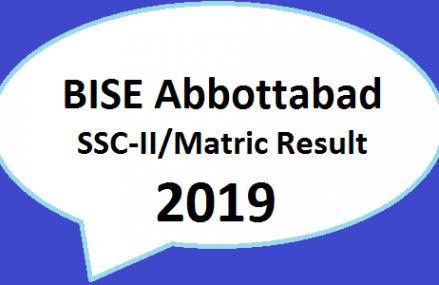 Board Online Result   BISE Abbottabad   SSC Part II/Matric Result 2019   Class 10th Online