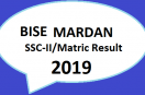 Board Online Result | BISE Mardan | SSC Part II/Matric Result 2019 | Class 9th, 10th Online