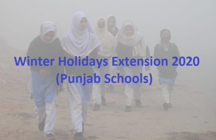 Punjab Govt Extended Winter Vacation till 12 Jan 2020 in Schools – Breaking News