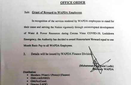 Eid Reward for WAPDA Employees for Year 2020 – Notification Issued