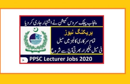 2451 Lecturers Jobs in Govt Colleges of Punjab