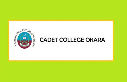 Cadet College Okara – Jobs, Admission, Tender Notice