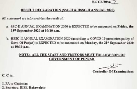 Result Declaration Dates Expected  for SSc Part II and HSSC Part II Year 2020 – BISE Bahawalpur