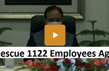 Rescue 1122 Employees Retirement Age Extended to 50 Years
